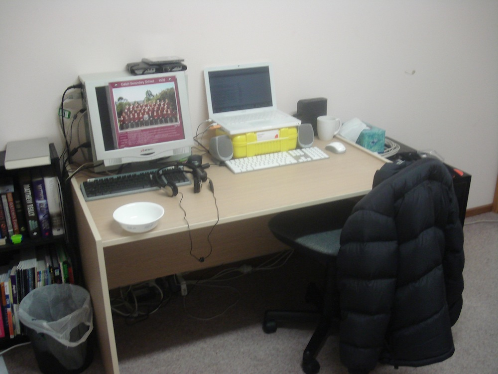 My desk, circa mid-2008
