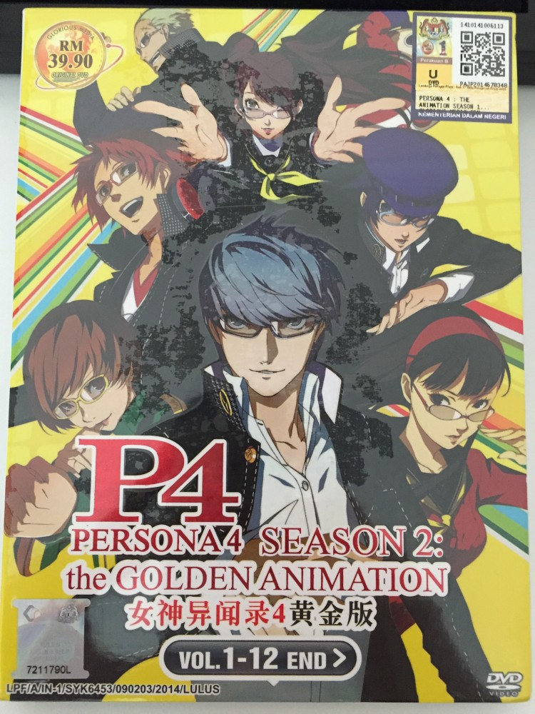 Persona 4 Animation
